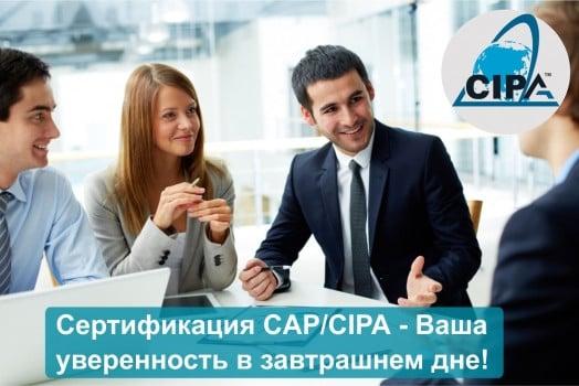 cipa_courses_lcon.jpg