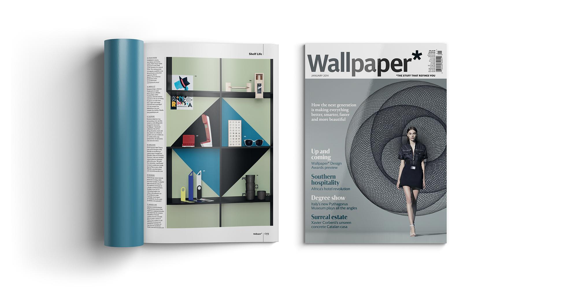 wallpaper magazine.png