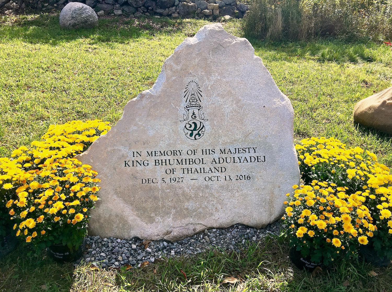King Memorial Stone.jpg