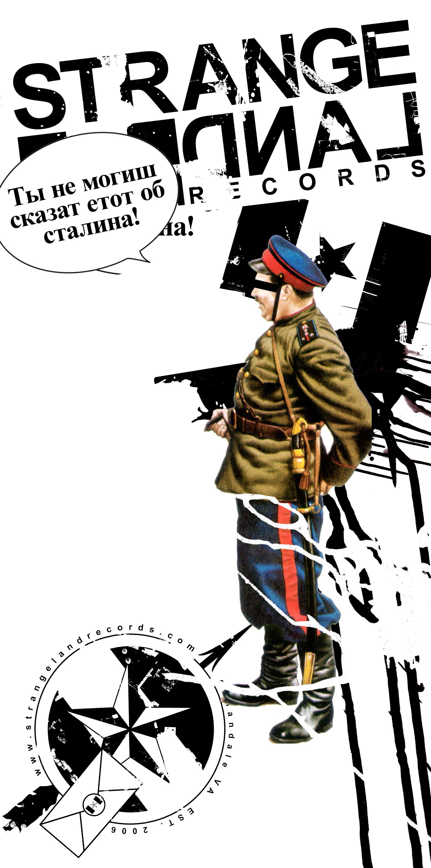 SLR_2007_sovietsunday_bag.jpg