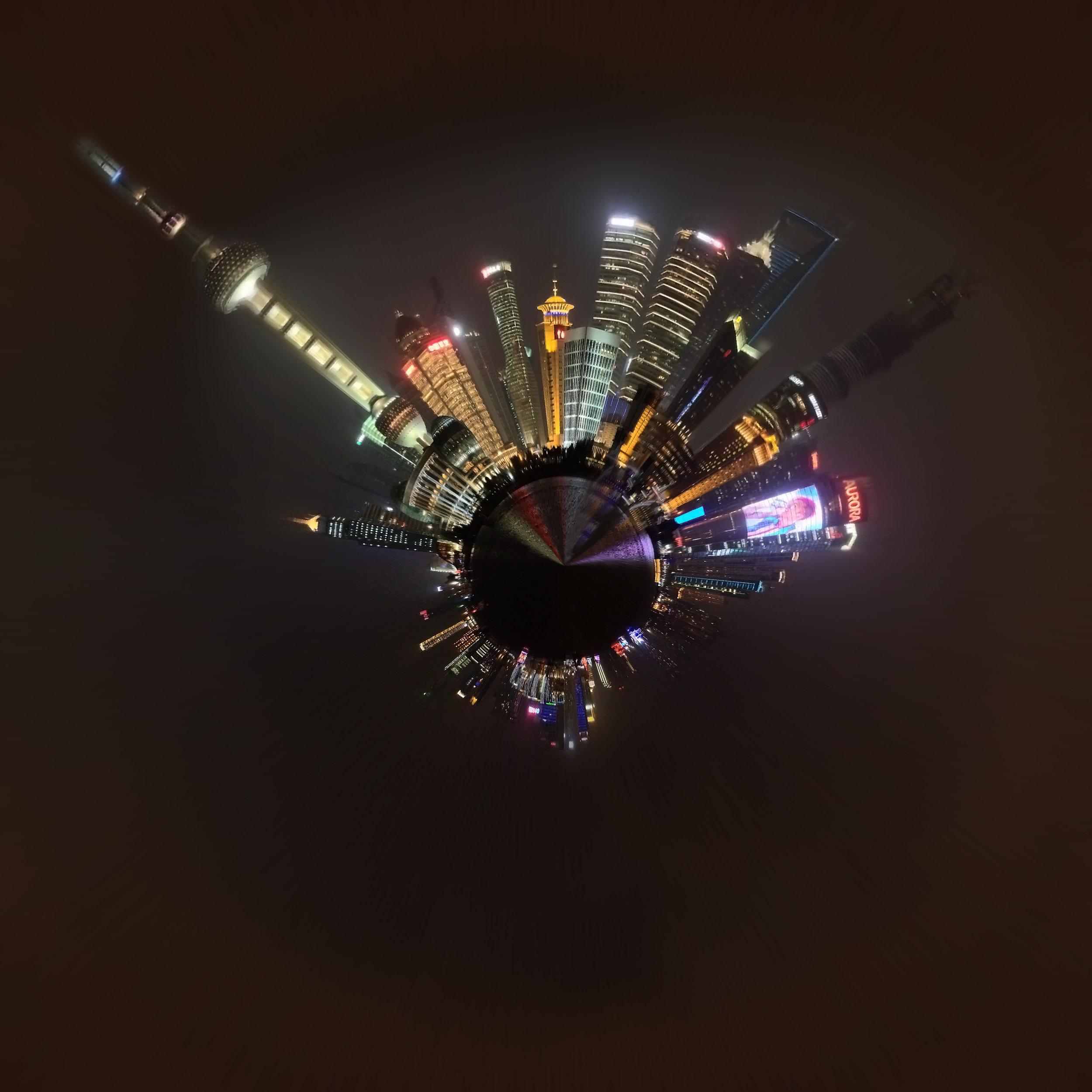 Tiny P Shanghai