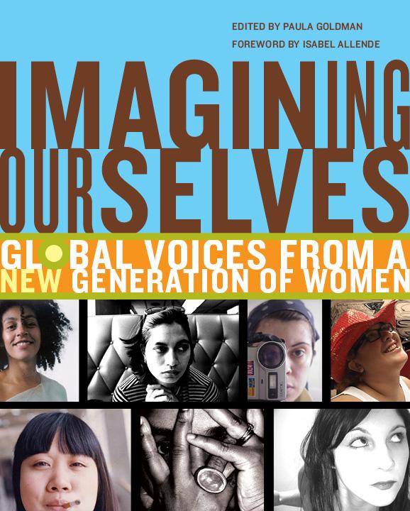 Imagining Ourselves.jpg
