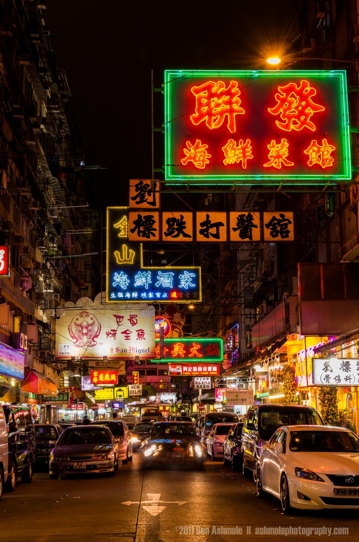 Neon Street, Kowloon, Hong Kong, China, Ben Ashmole