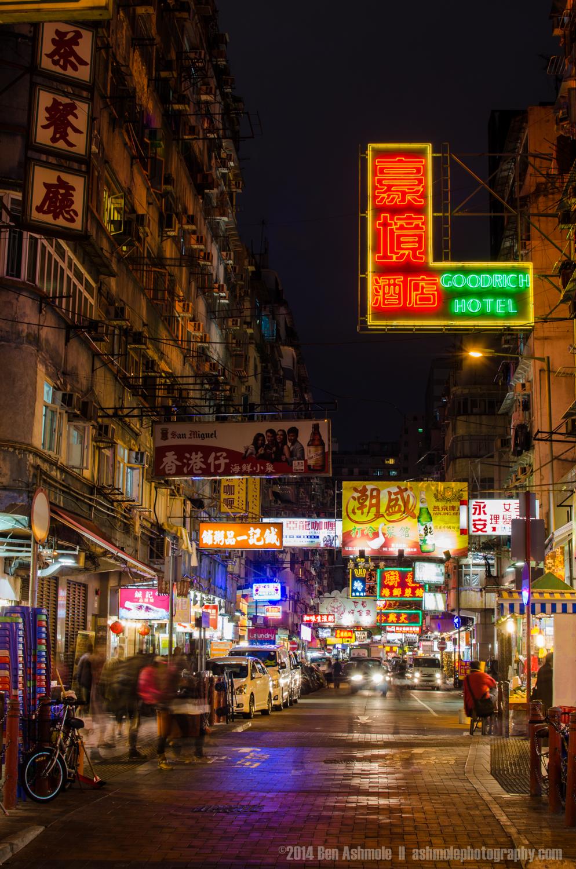Kowloon Night, Hong Kong, China