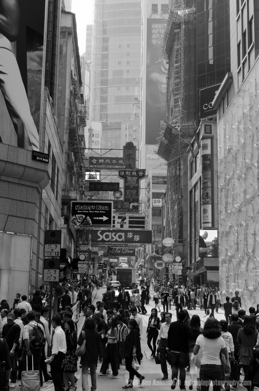 Human Traffic, Hong Kong, China