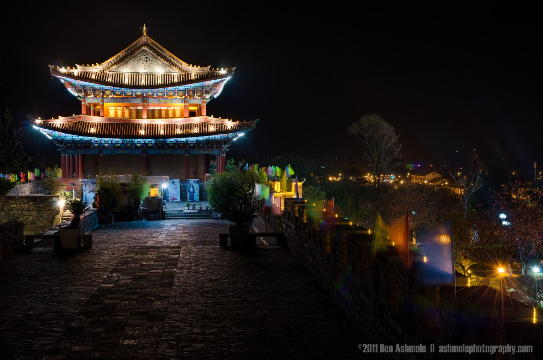 The Watch Tower, Dali, Yunnan Province, China, Ben Ashmole