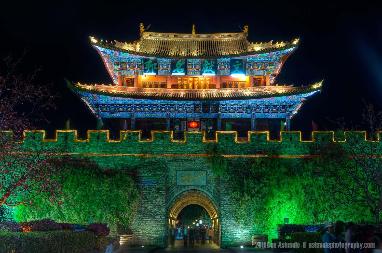The South Gate, Dali, Yunnan Province, China, Ben Ashmole