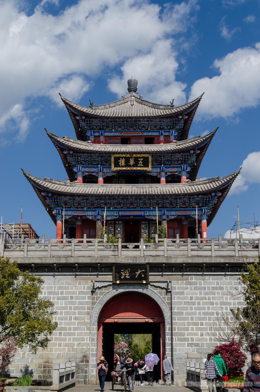 The Wuhua Building, Dali, Yunnan Province, China, Ben Ashmole