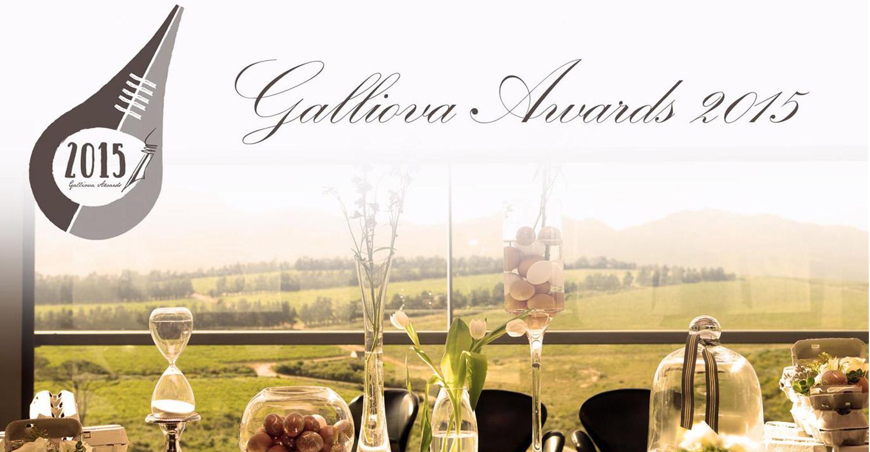 Galliova Awards 2015