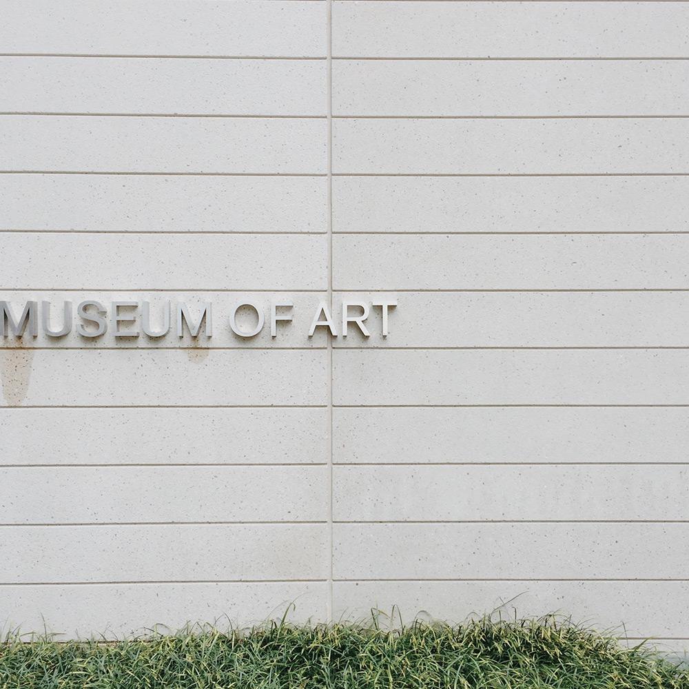 Nasher Museum of Art, Durham, North Carolina | Second Floor Flat