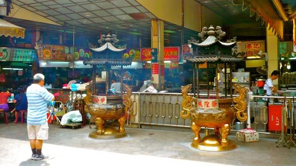 TW 城隍廟