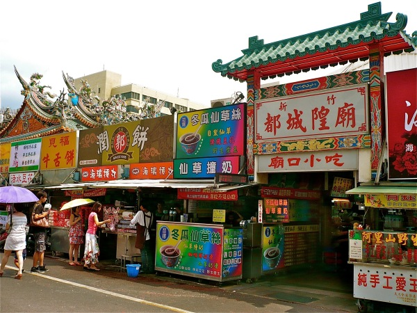 One of the entrances to the Hsinchu City God Temple & Market.