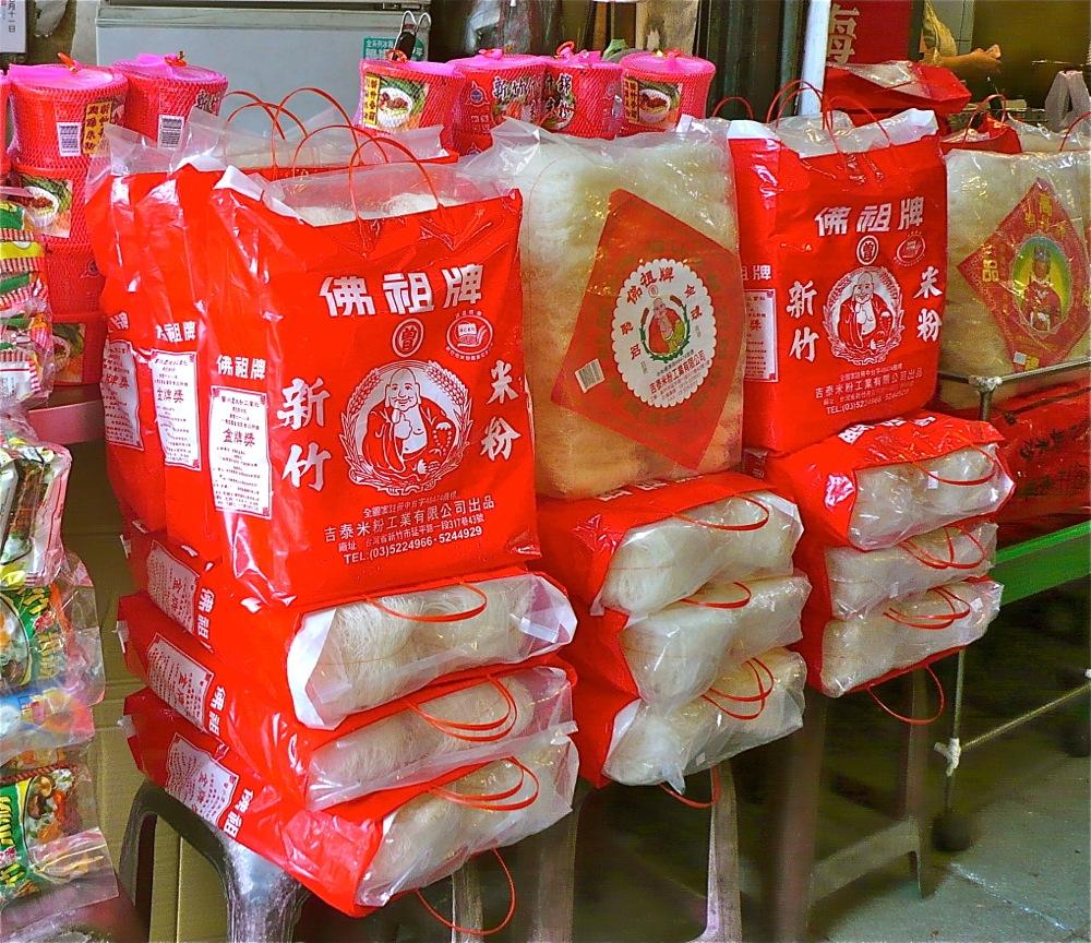 TW 新竹米粉