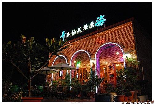 「弄海泰緬式餐廳 」  位於墾丁街道中心,有著專屬小庭園。