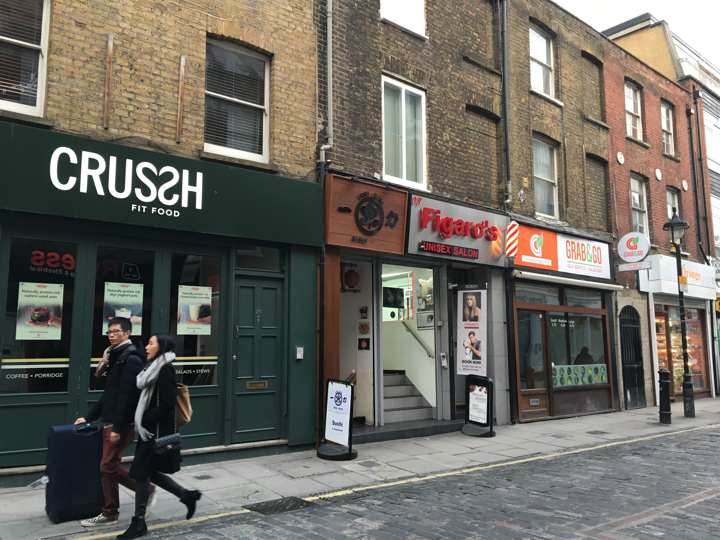 Ichi-Riki is sandwiched between a hair salon and a health food cafe on a cobblestone street in Victoria. (Image: Eileen Hsieh)