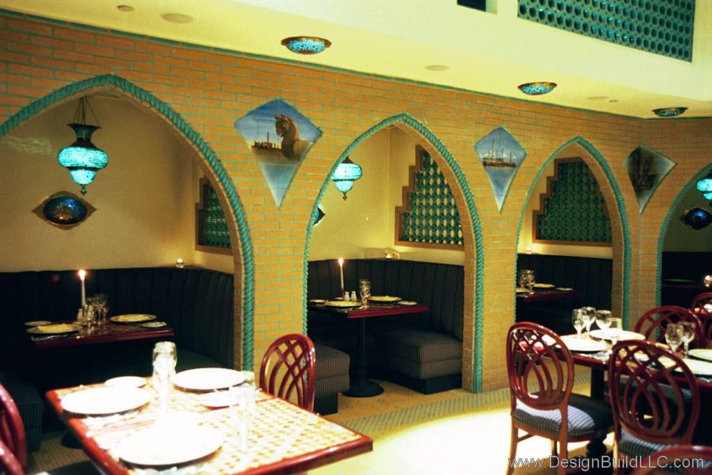 Persian Dining Room