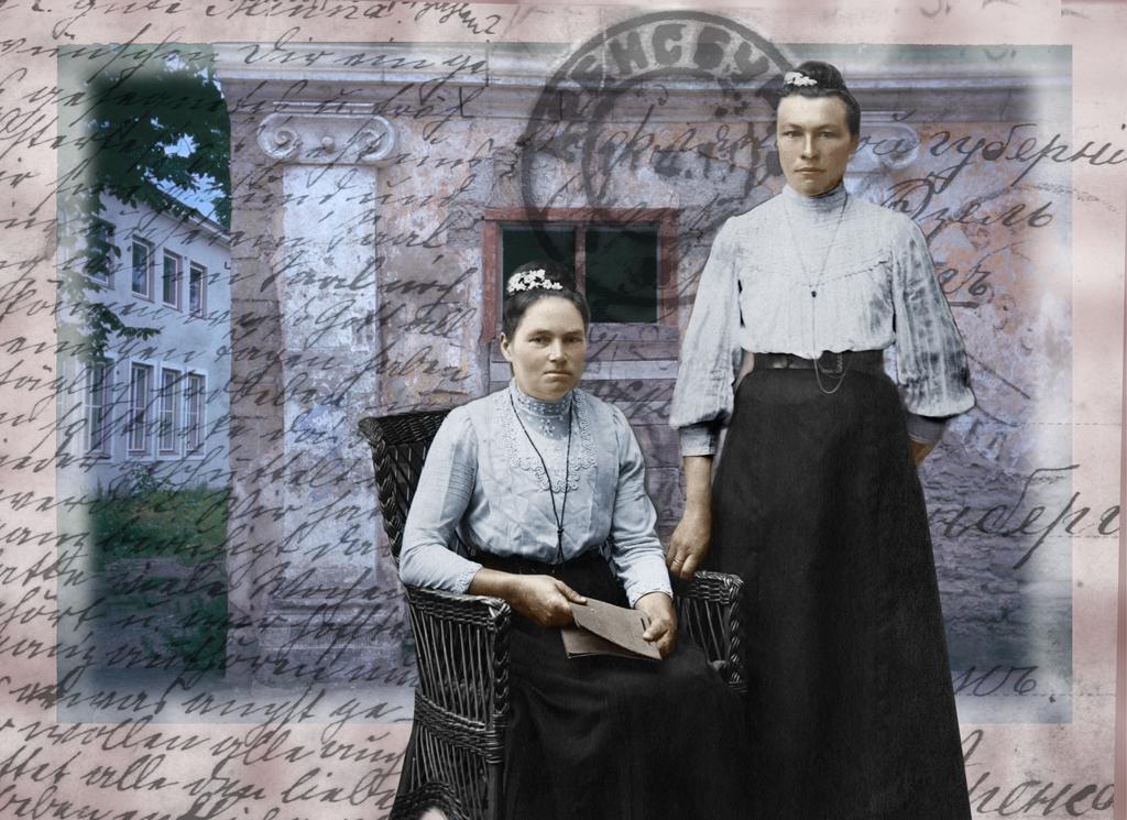 Young Women/ Old Tallinn
