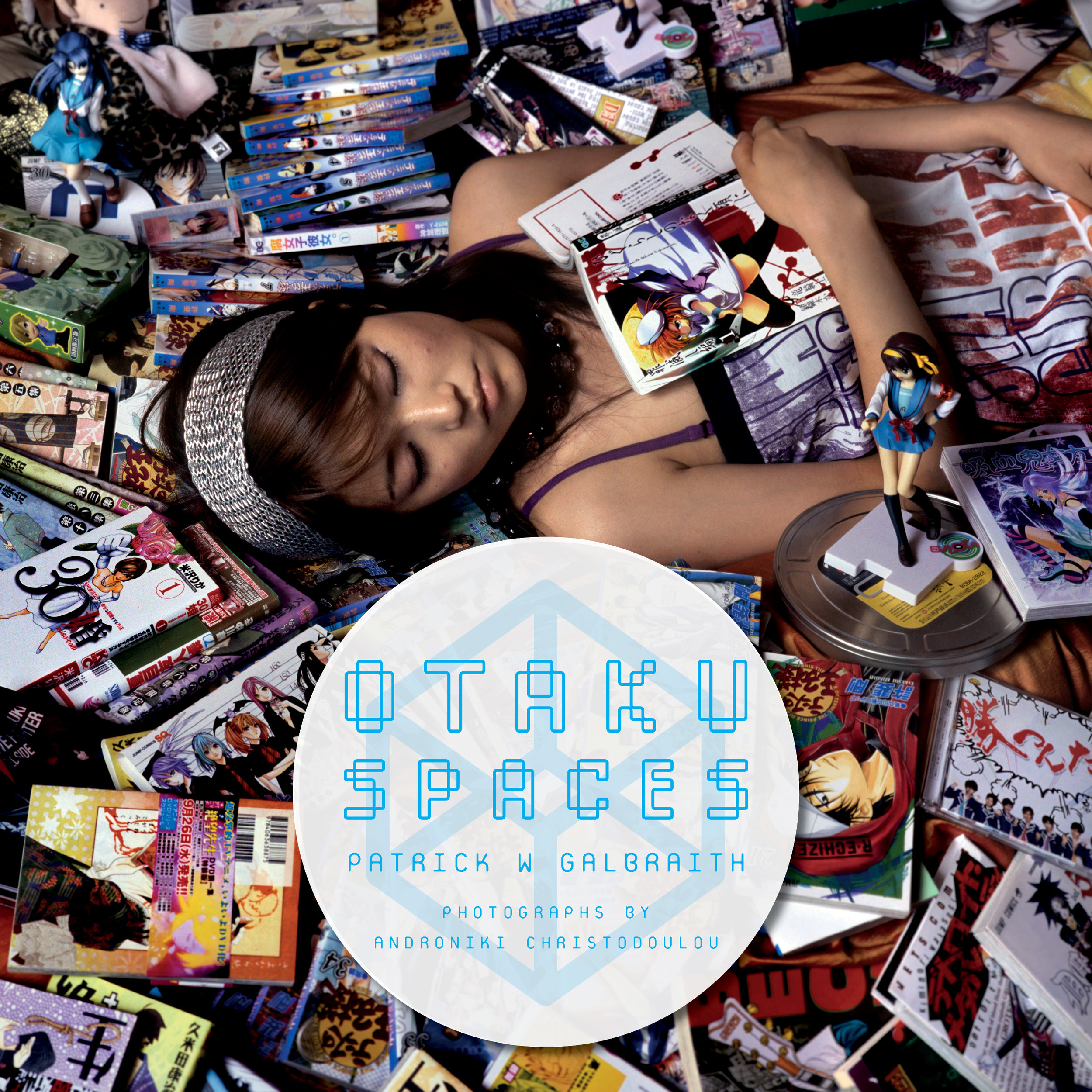 Otaku-Spaces-FINAL-COVER.jpeg