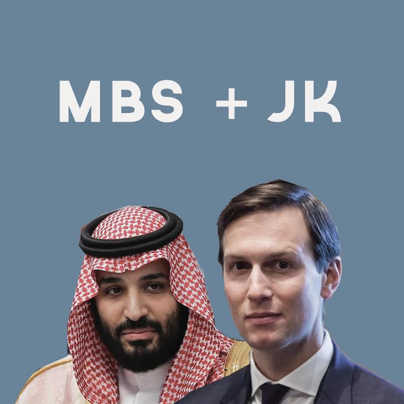 MBS.jpg
