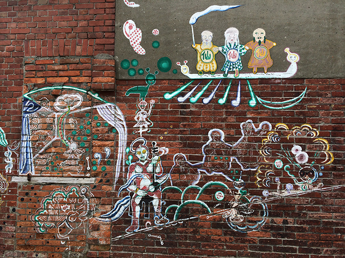 Wall Art at Bo Pi Liao historical site, Bangka commercial district, Taipei