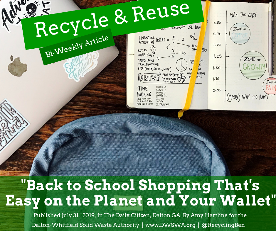 Before rushing to the store to by all new supplies for school, take stock of what you have that wasn't used last year or can be decorated to feel new to use this season instead.