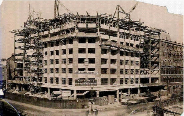 Tea Building, 1932