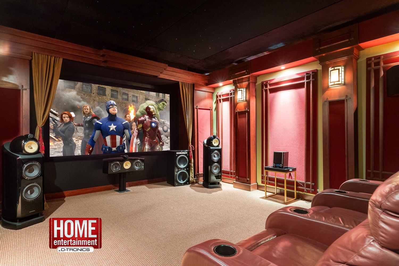 Dtronics Home Entertainment WEB-6_logo.jpg