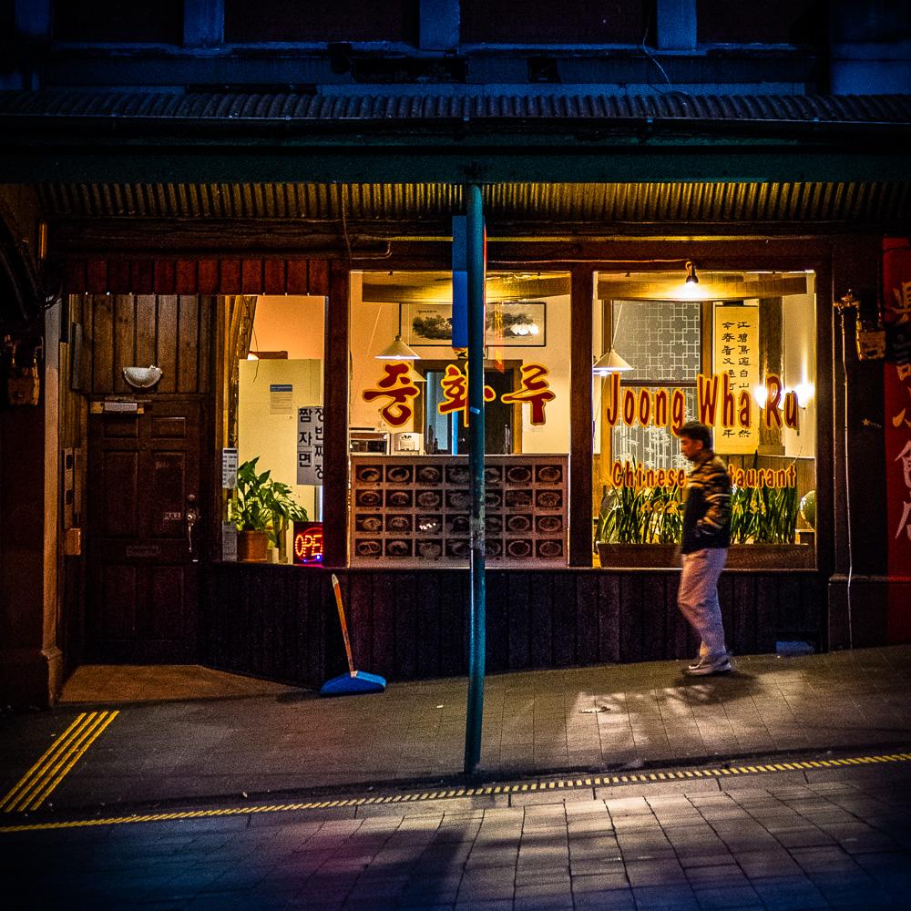 Restaurant, Upper Queen St