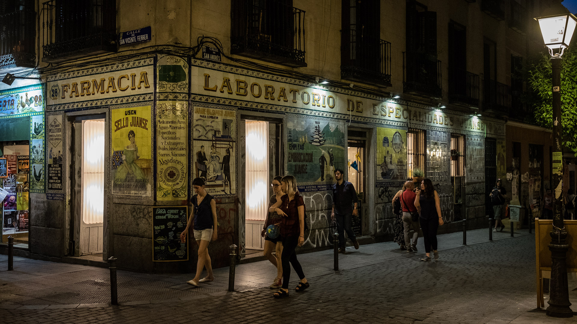 160626-Spain-Madrid-296-1080.jpg