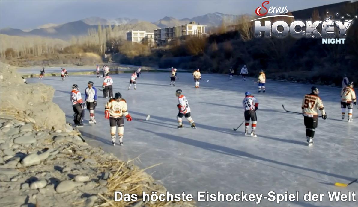 ServusTV Eishockey Markus
