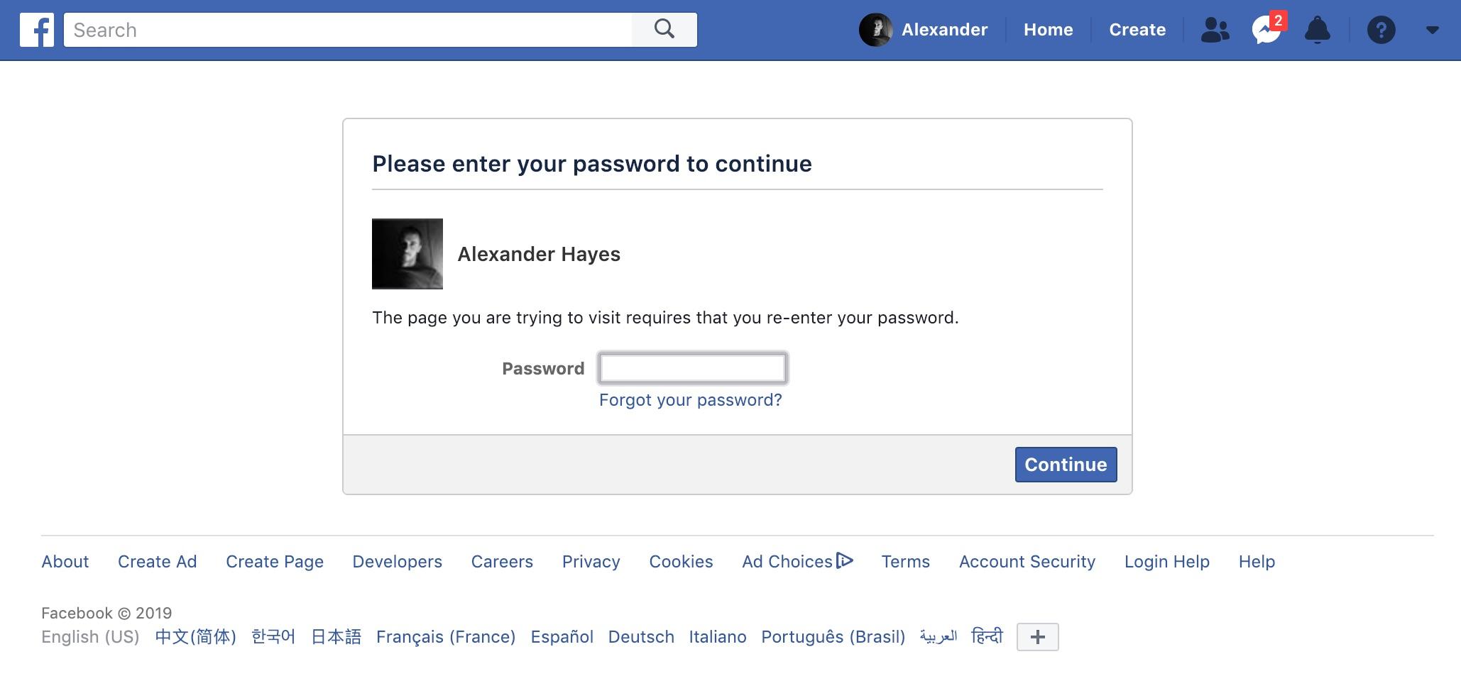 password-re-entry.jpg