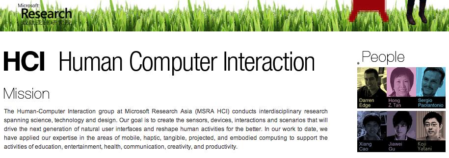 http://research.microsoft.com/en-us/um/beijing/groups/hci/
