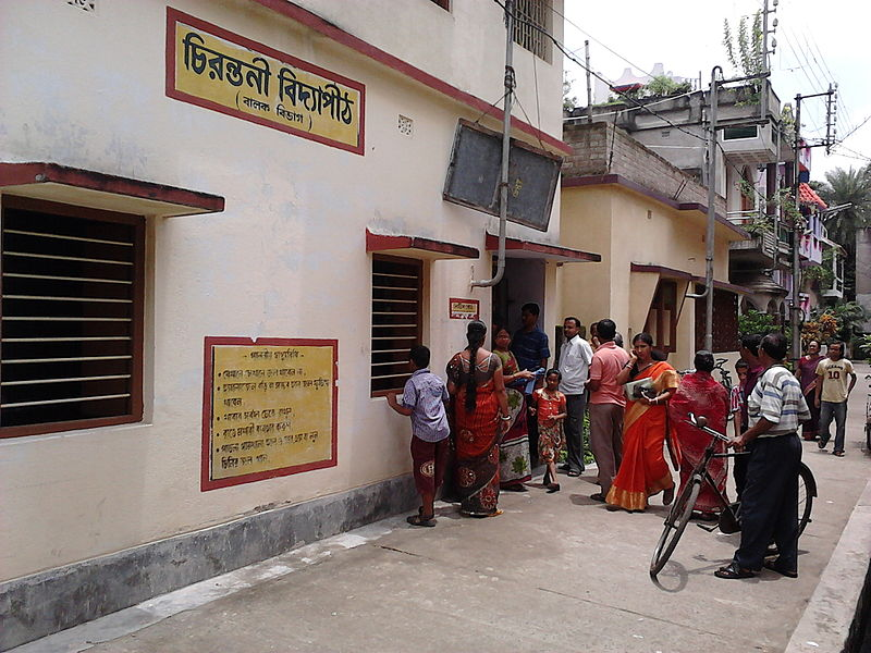 800px-Aadhaar_-_Biometric_Data_Collection_Camp_-_Chirantani_Vidyapith_-_Howrah_2012-08-10_2012-08-10_01534.jpg