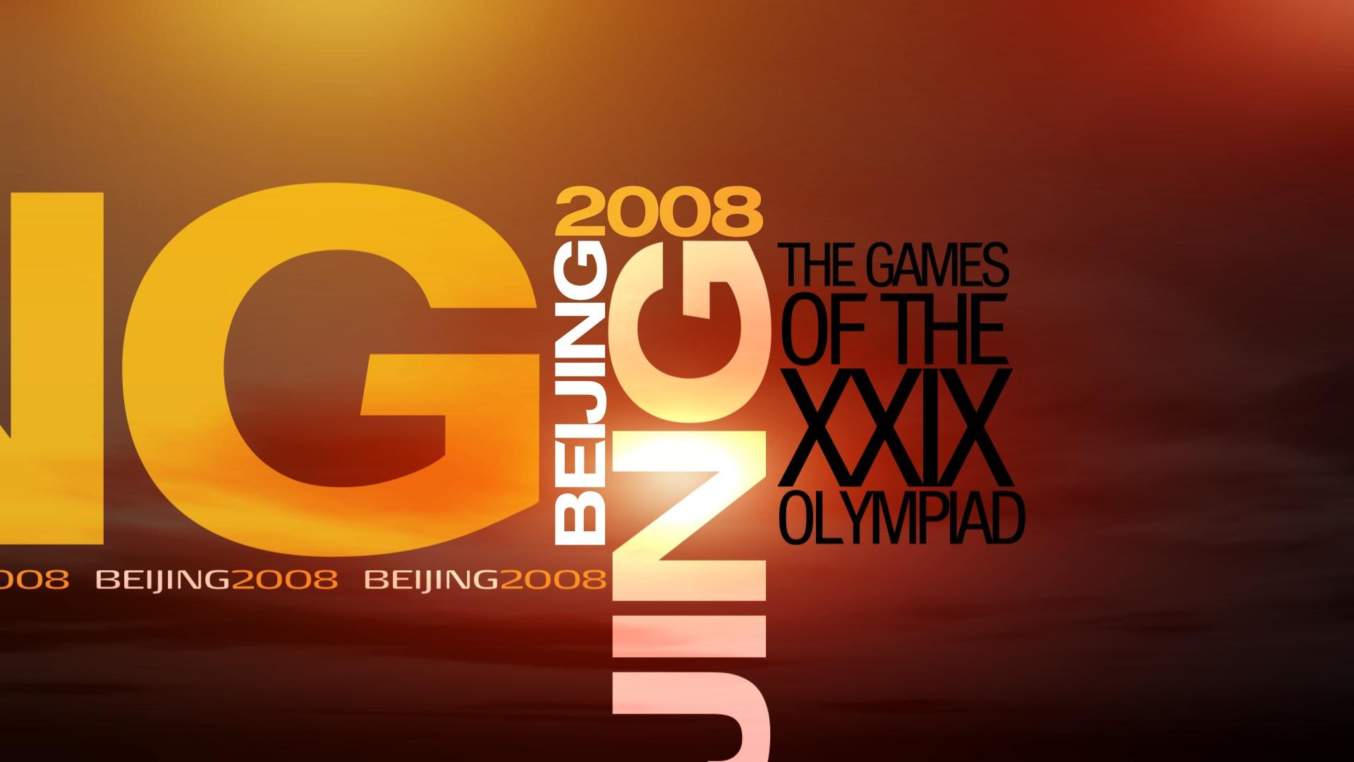 GAMES OF THE XXIX OLYMPIAD - NBC SPORTS & OLYMPICS