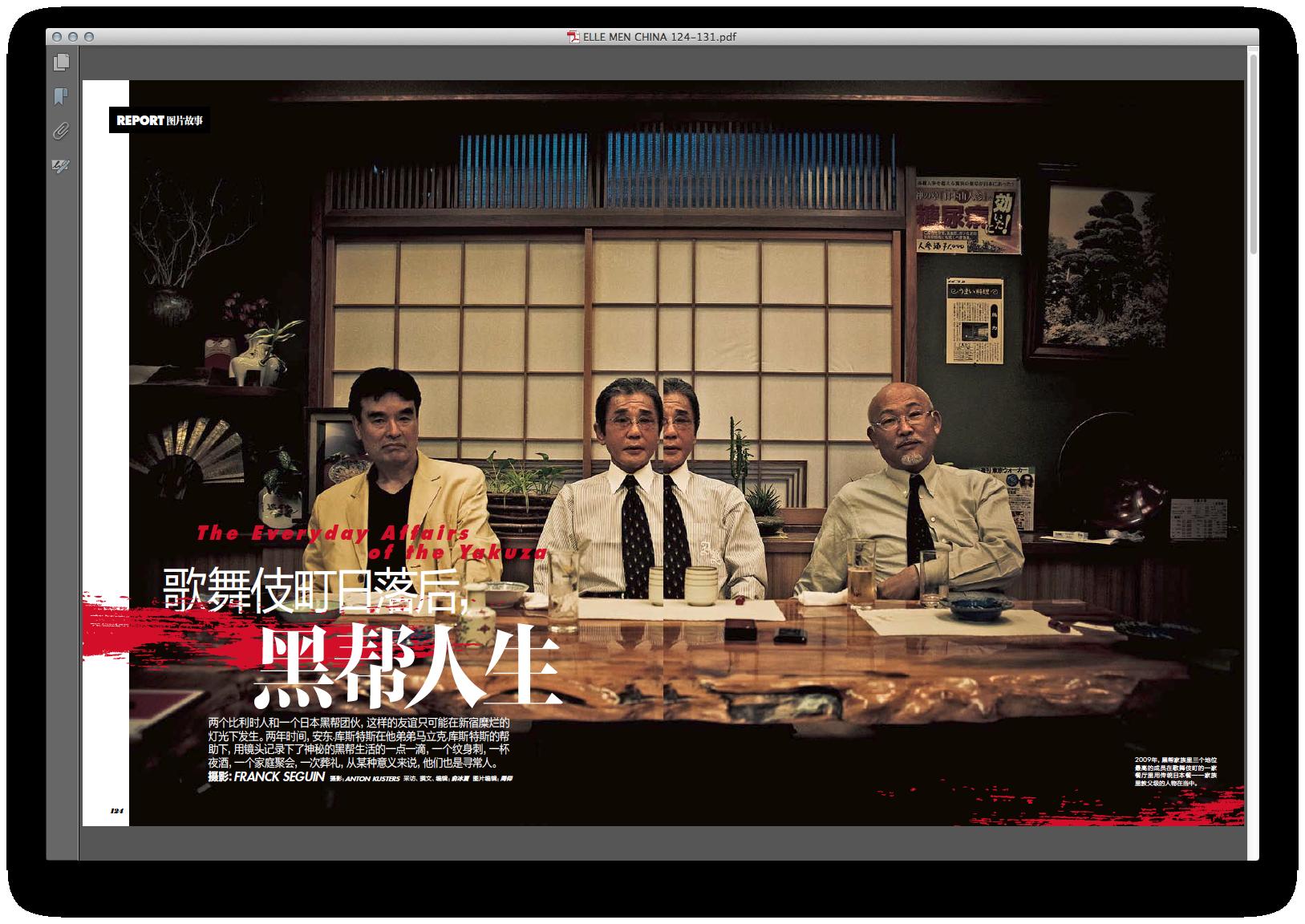 Screen-Shot-2012-05-07-at-21.14.02.png