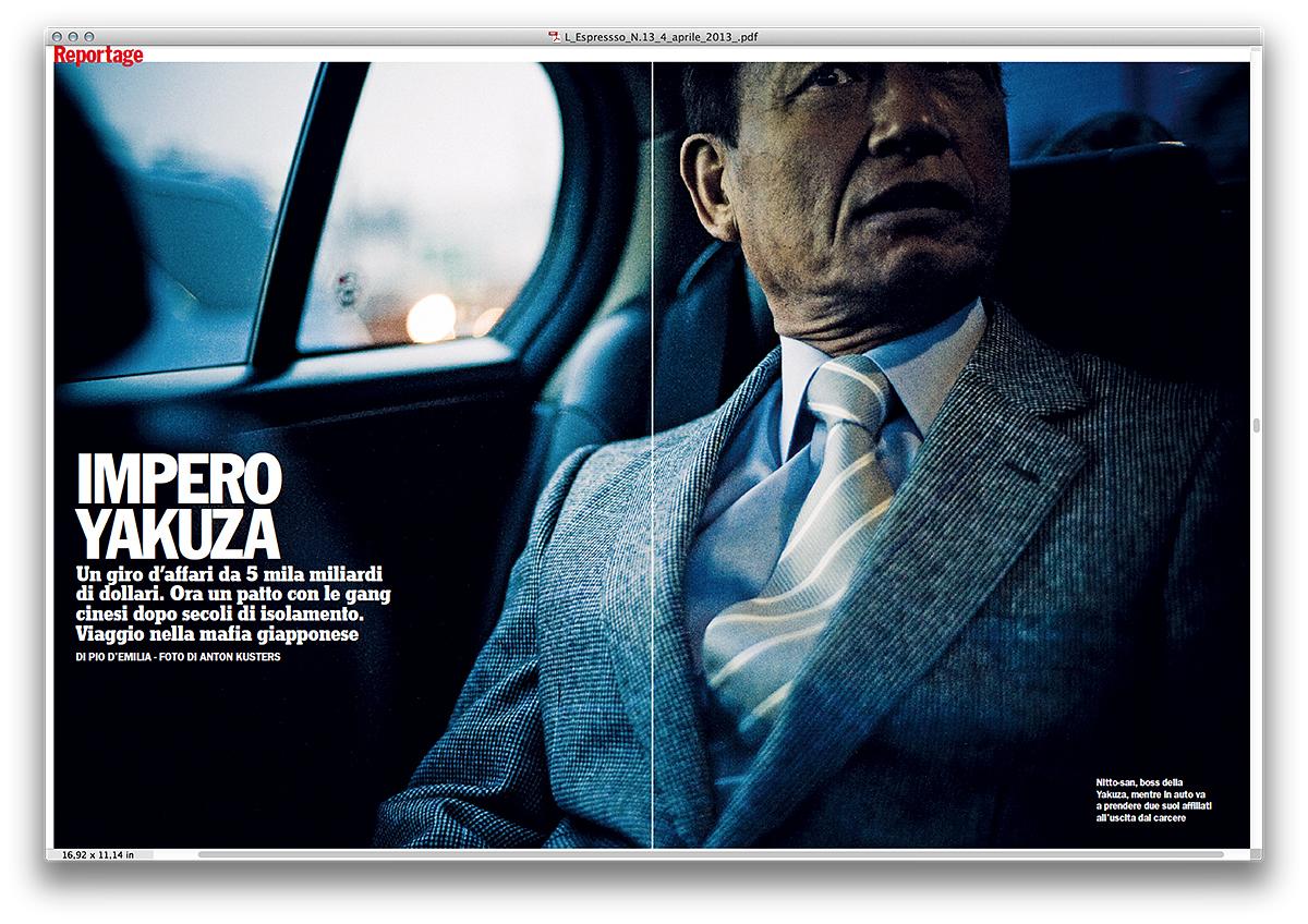 Yakuza_Espresso_Screenshot_02.jpg