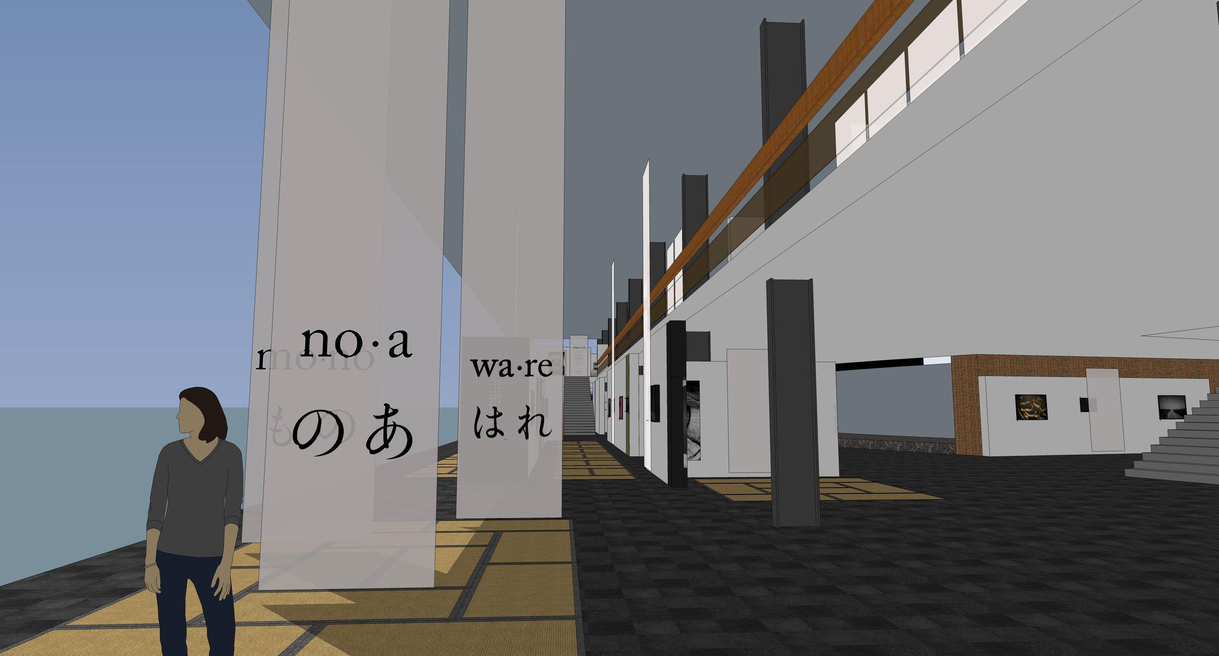 anton kusters - mono no aware - ccha - view 01.jpg