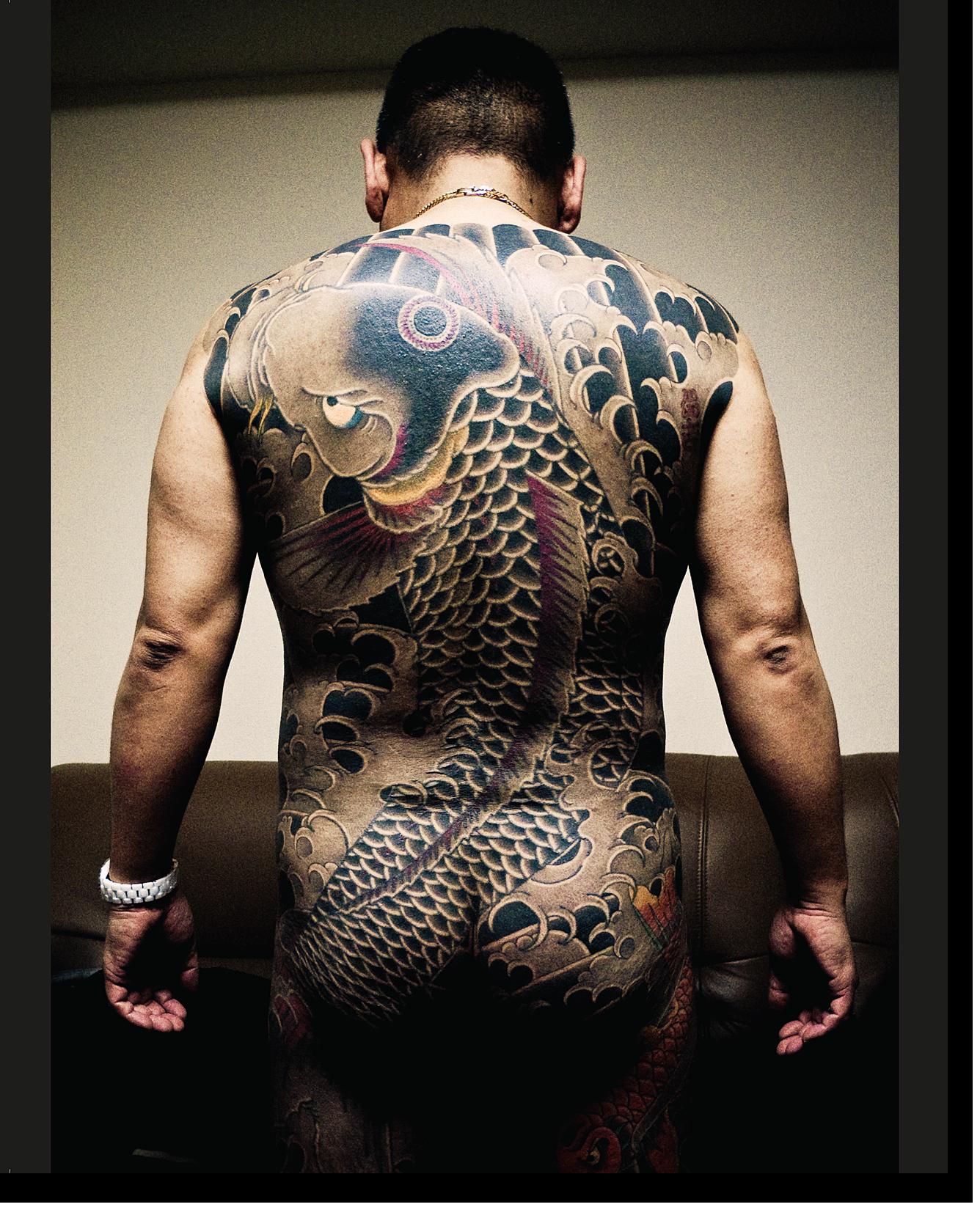 yakuza3e_transp.png