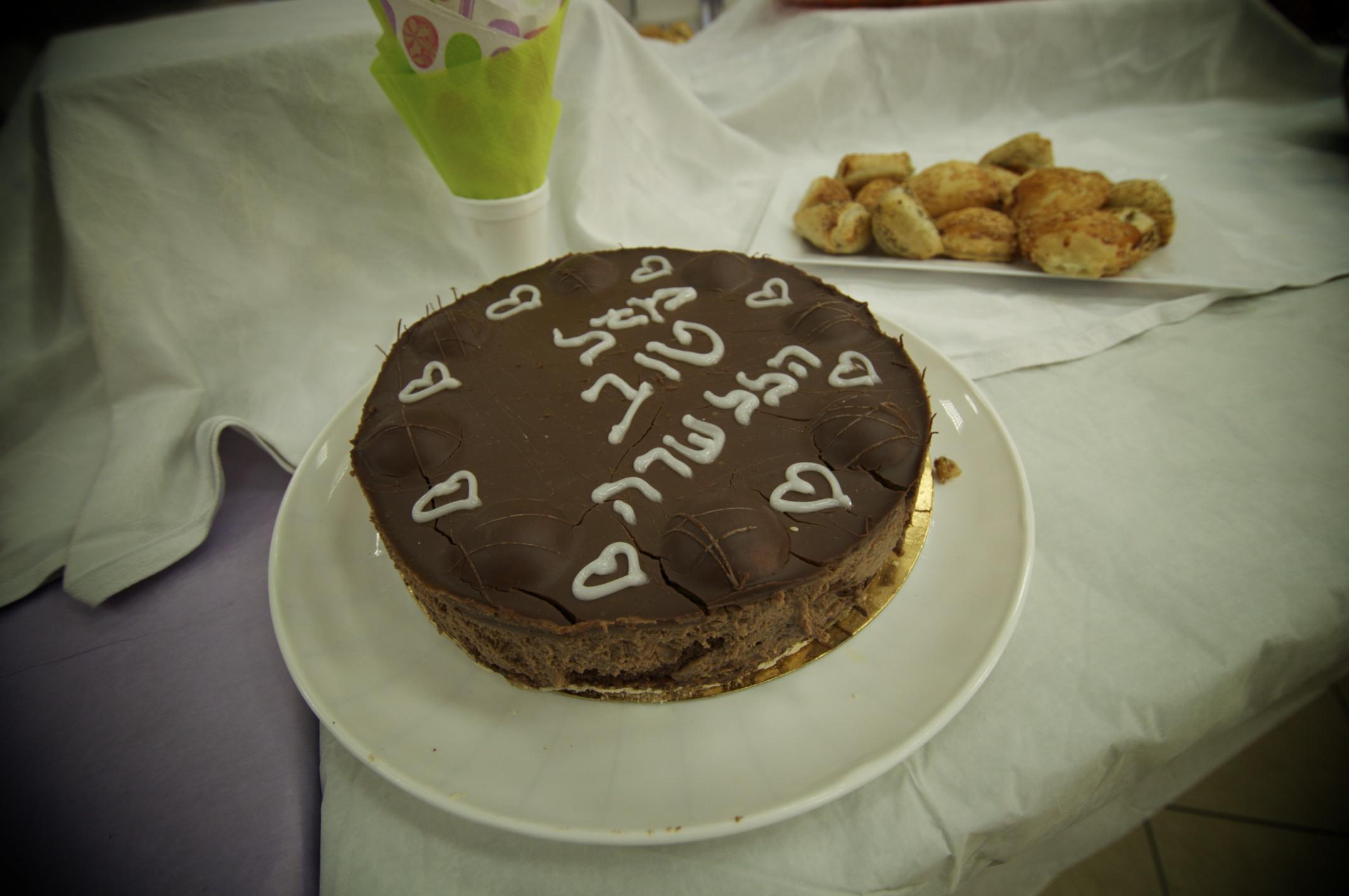 Halleli's Simchat Bat cake