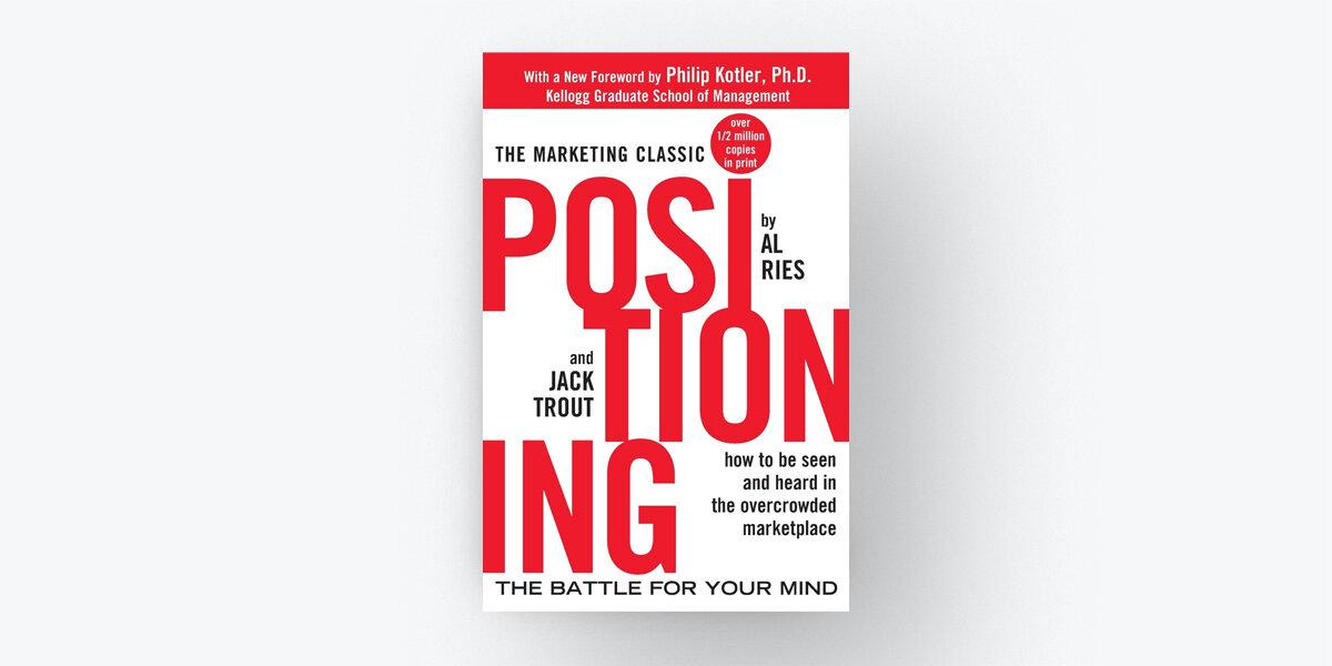 positioning_book_jarrett_johnston.jpg