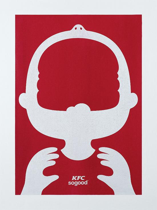 KFC_sogood_burger