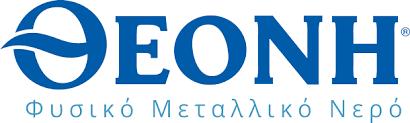 Φυσικό Μεταλλικό Νερό ΘΕΟΝΗ - Το Μοναδικό Ελληνικό Νερό με 17 Διεθνή Βραβεία Ποιότητας. Το ΘΕΟΝΗ είναι το μοναδικό Ελληνικό φυσικό μεταλλικό νερό που αναβλύζει από φυσική πηγή (Πηγή Γκούρα), σε υψόμετρο 1100μ., στην οροσειρά των Αγράφων του Νομού Καρδίτσας. Σε αυτό το παρθένο, μακριά από κάθε είδος ανθρώπινης δραστηριότητας, περιβάλλον, εμφιαλώνεται άμεσα, κατευθείαν από την πηγή, χωρίς καμία πρόσμιξη, επιβάρυνση ή διεργασία. Έτσι διατηρεί αναλλοίωτα τα φυσικά του χαρακτηριστικά, που το κατατάσσουν ως το κορυφαίο φυσικό μεταλλικό νερό σήμερα με 17 Διεθνή Βραβεία Ποιότητας.