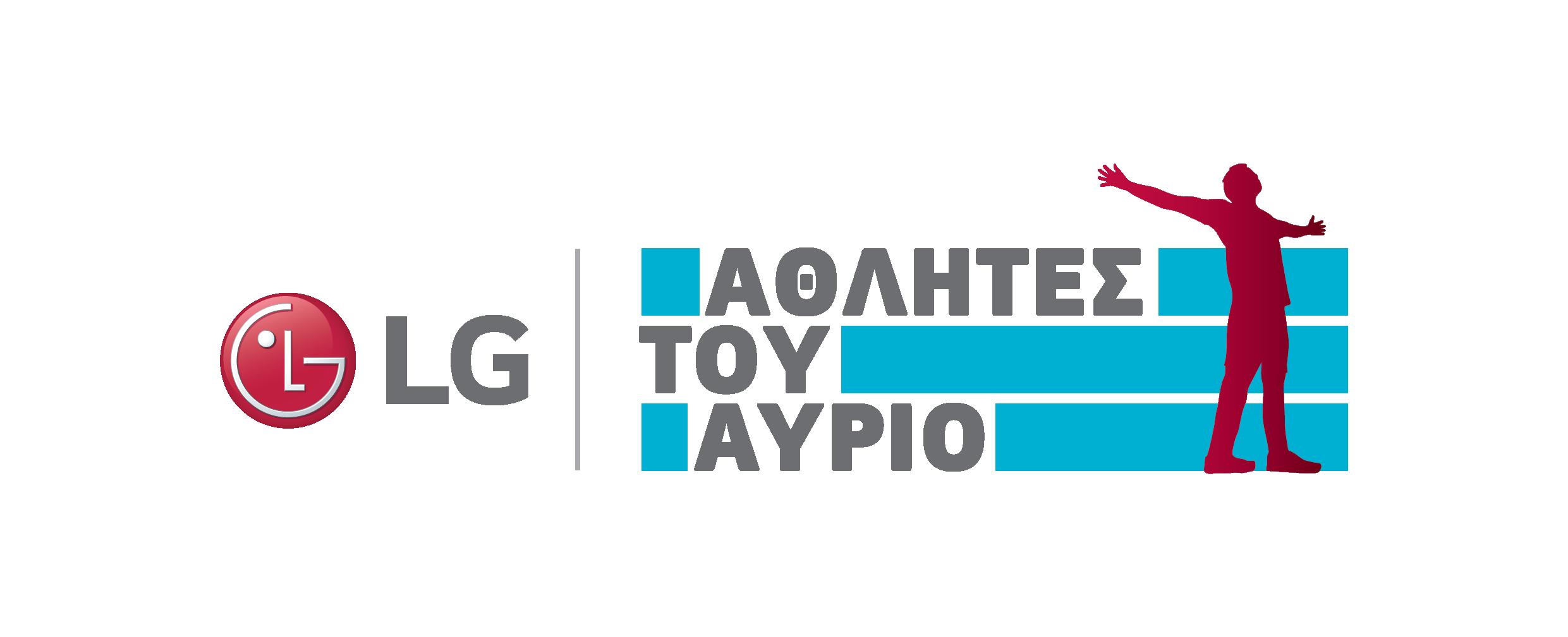 lg_athlites_toy_ayrio_logo_0.png