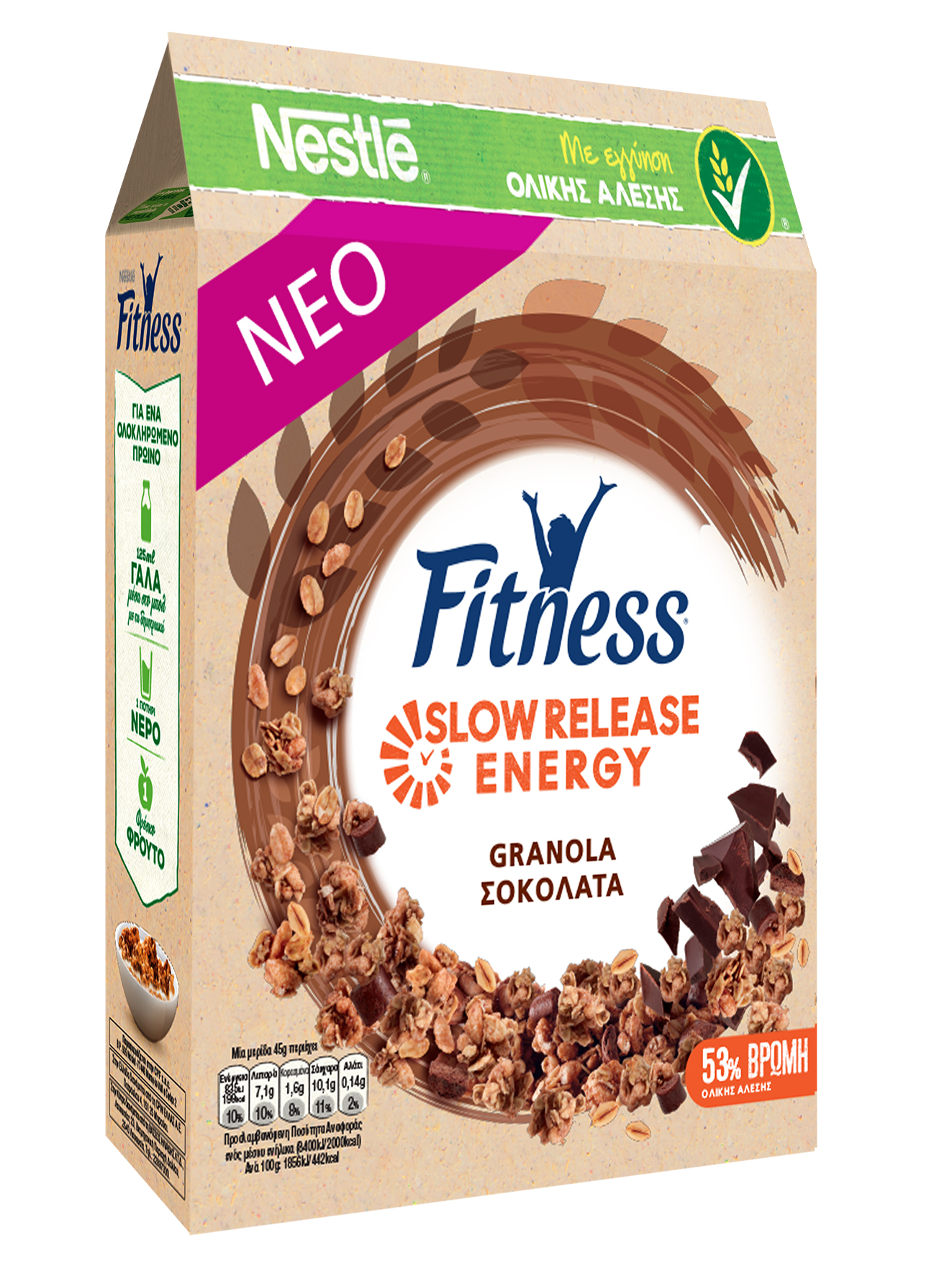 fitness_granola_choco_0.jpg
