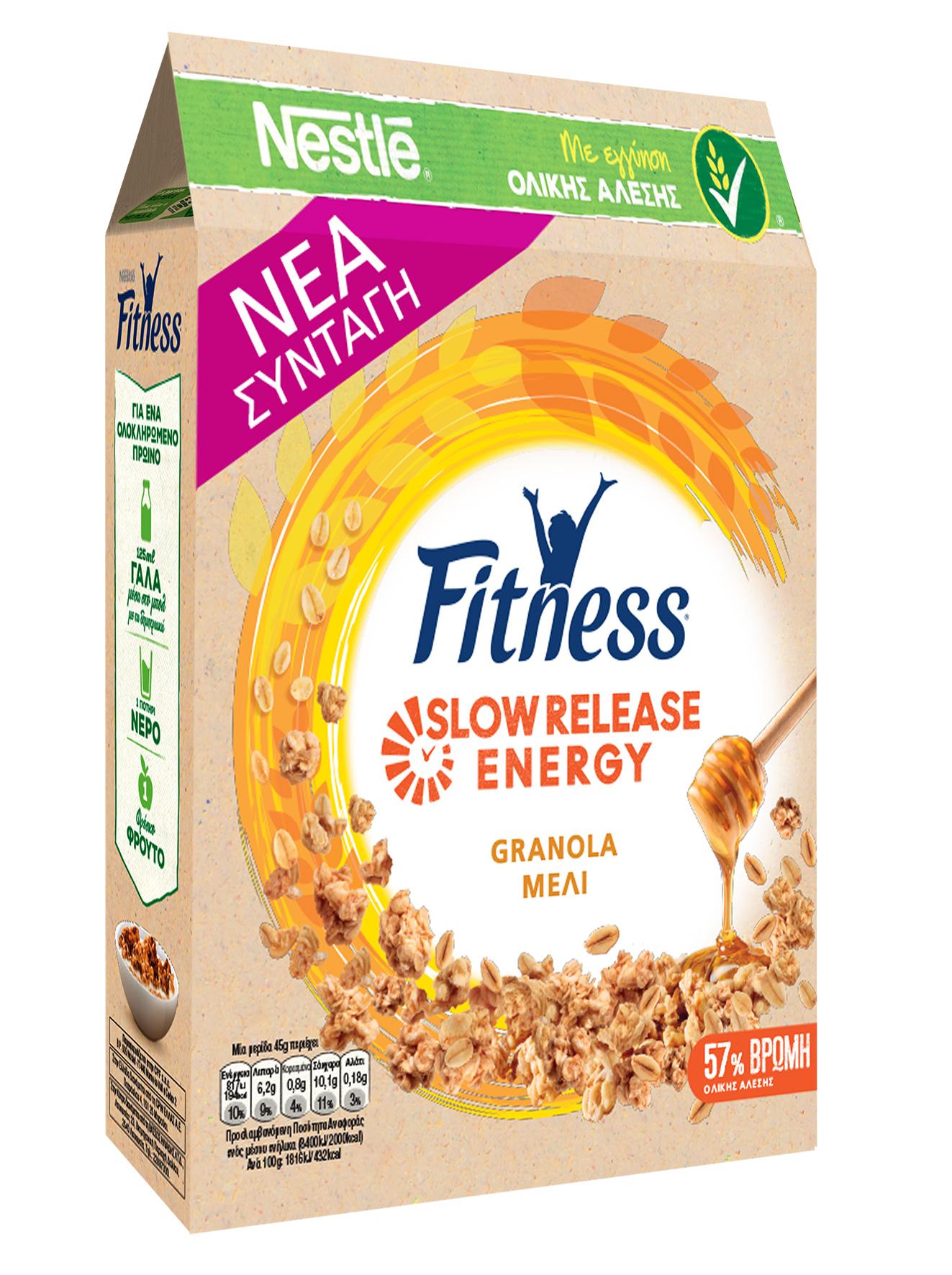 fitness_granola_honey_0.jpg