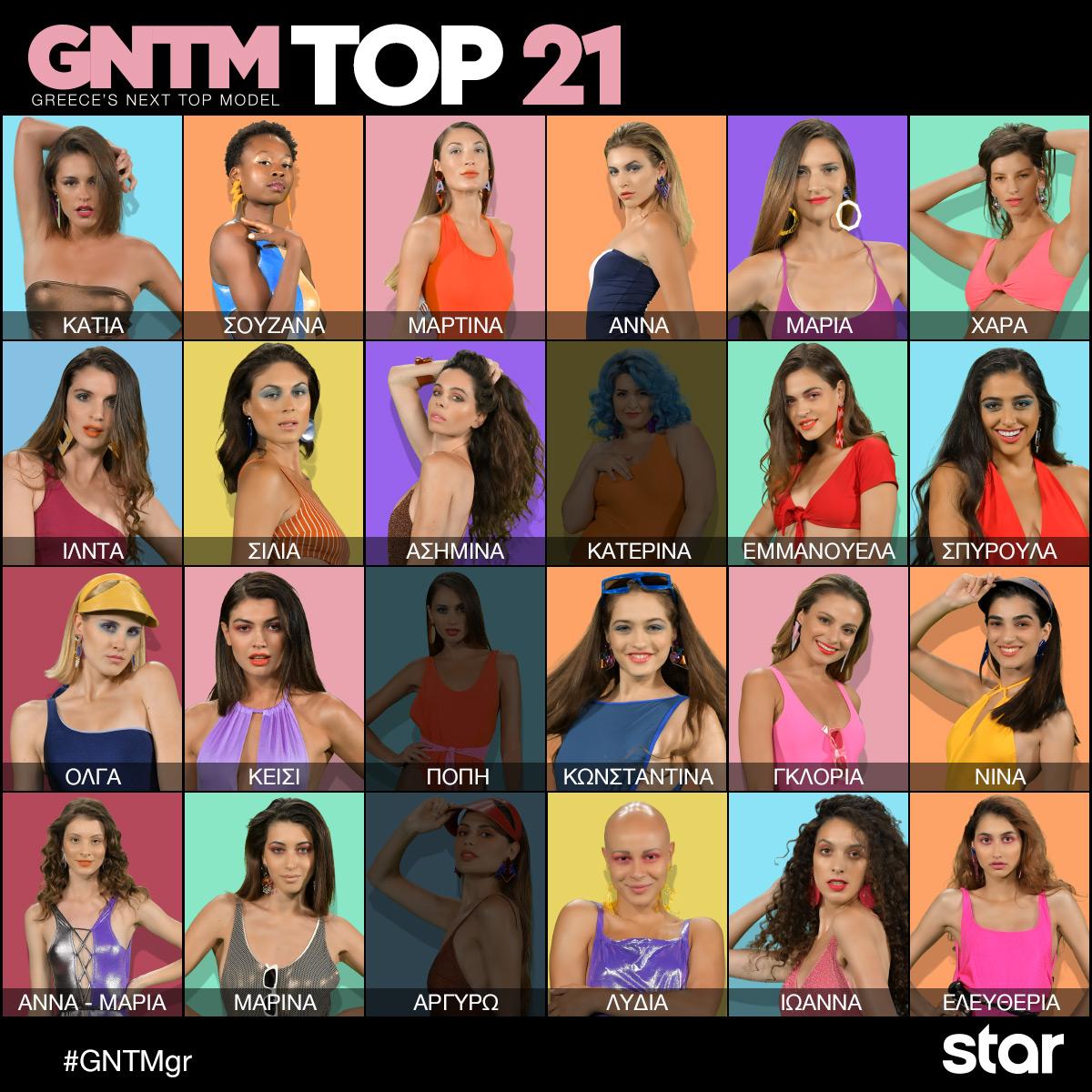 GNTMtop21.jpg
