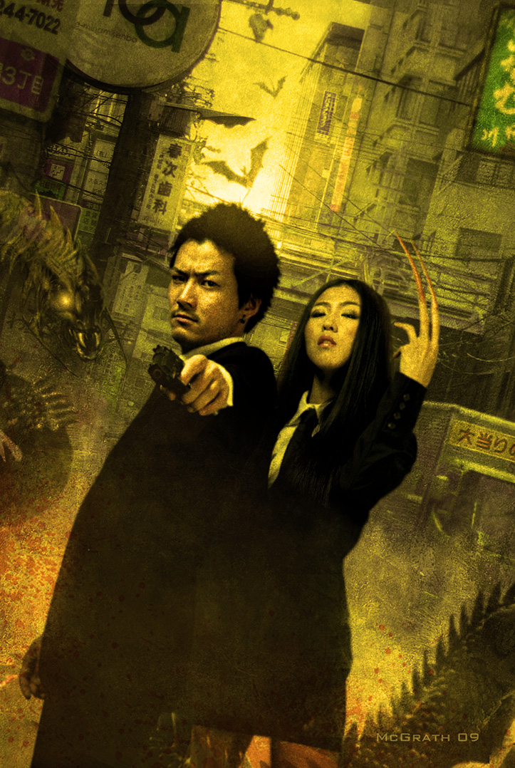 Wicked City: The Other Side