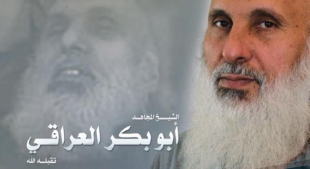 """Infographie ayant circulé après la mort de Hajji Bakr; on peut y lire: """"Le Shaykh Mujahid Abu Bakr al-Iraqi (un des pseudonymes de Hajji Bakr), qu'Allah accepte [son martyre]""""."""