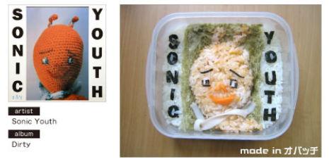 lunchboxmusic20111.jpg