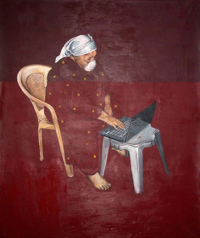 ill. Nizar Othman
